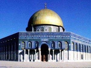 Domo de la Roca Israel
