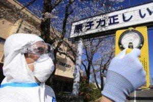 ninos de Fukushima