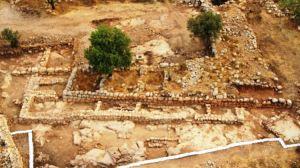 palacio del Rey David