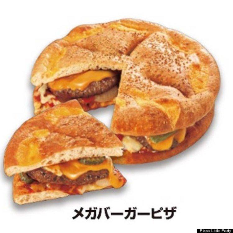 Megaburgerpizza, un nuevo híbrido Hamburguesa / Pizza, debutó en Japón