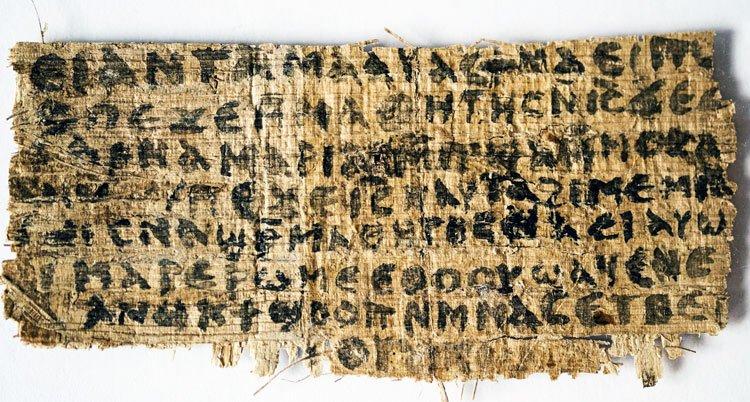 """La originalidad de """"El papiro de la esposa de Jesús"""""""