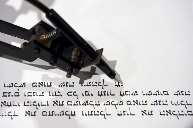 Robot escribe la Torá