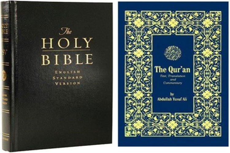 Cu l libro ha sido m s le do la biblia o el cor n - Que es el corian ...