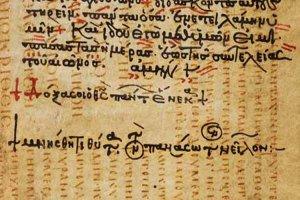 Biblia antiquisima