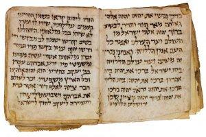 Israel, hallan libro de oración de 1.200 años