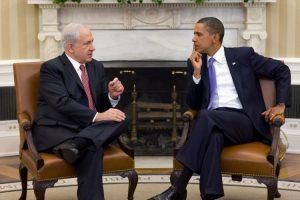 Israel dará ayuda
