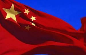 Coincide con Luna de Sangre China supera EE.UU.