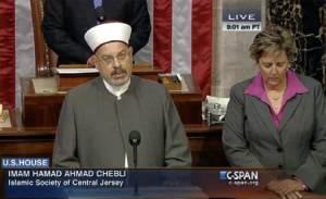 Invocan a Alá en la Cámara de Representantes