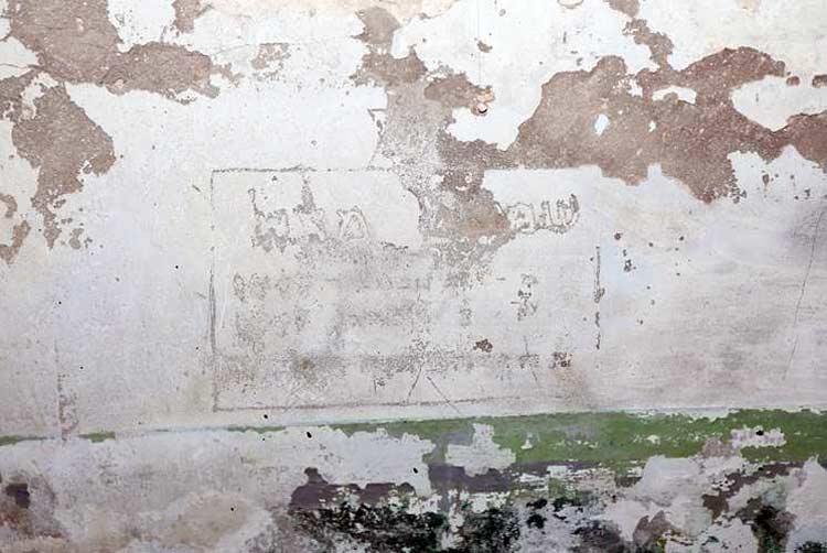 Hallan inscripciones del 1er Templo en Jerusalén