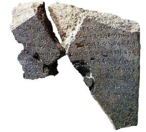 la descripción bíblica de la dinastía del Rey David