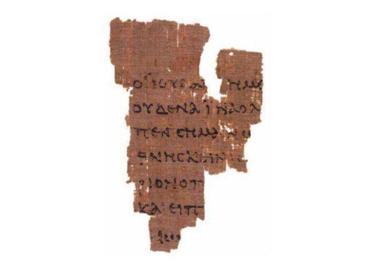 el evangelio más antiguo