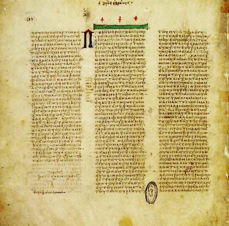 Revelan una de las primeras versiones de la Biblia