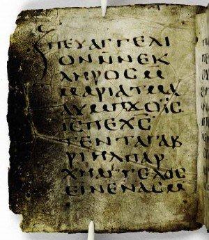 evangelio copto apócrifo de 1.500 años de antigüedad