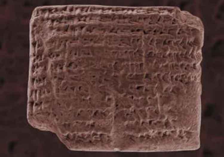 Tablillas revelan la vida de los judíos en Babilonia