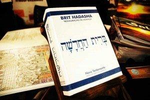 Bíblia Brit Hadasha