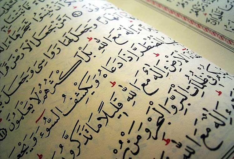 Se convierte a Cristo después de leer el Corán