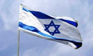 bandera israelí