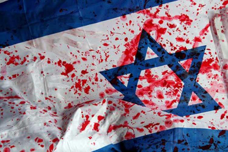 Superar el odio contra Israel con amor