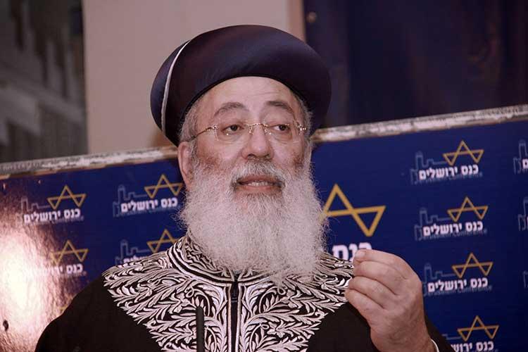 Oficialmente judíos piden que el Mesías Redima Israel