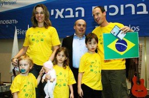 judíos brasileños