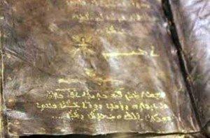 manuscrito muy antiguo