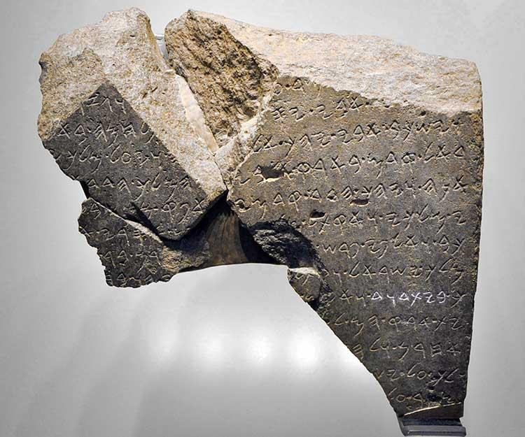 Descubrimiento arqueológico que prueba la Biblia