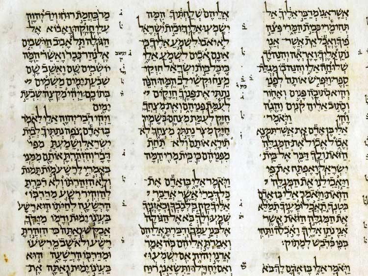 Las Naciones Unidas, reconocen una Biblia antigua