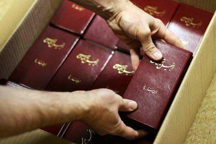 Misionero habla sobre el contrabando de Biblias
