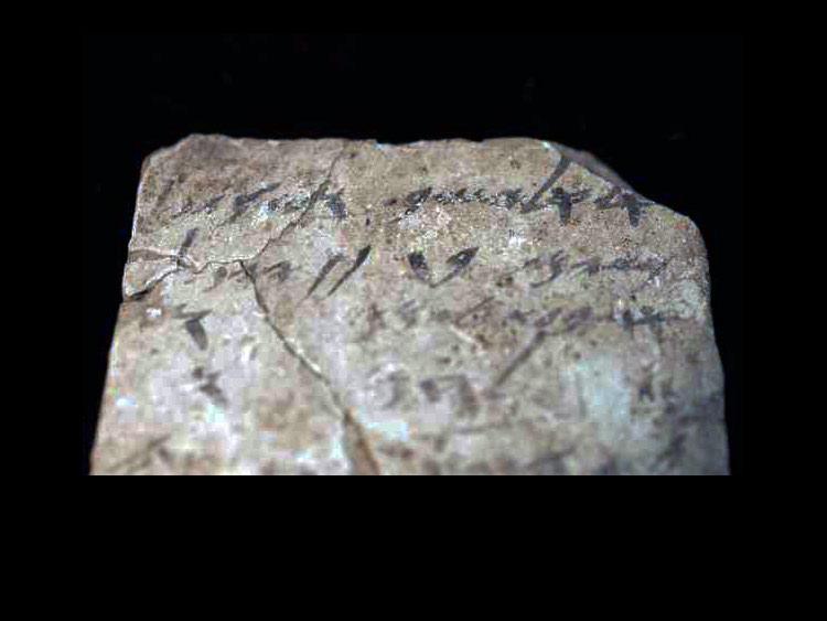 Partes de la Biblia habrían sido escritas antes
