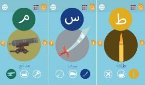ISIS hizo un app para enseñar a niños yihadismo
