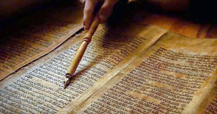 Sanedrín define las fronteras de Jerusalén